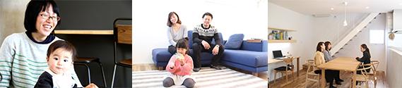 定期的な訪問・点検サービス イメージ写真