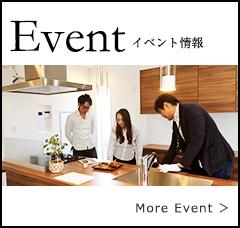 イベント イメージ写真